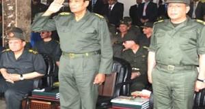 المجلس الاعلى للقوات المسلحة