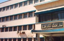 محافظة الشرقيه