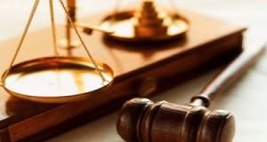 قضية,الحكم,محكمة,العدل