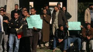 اعتصام,مظاهره