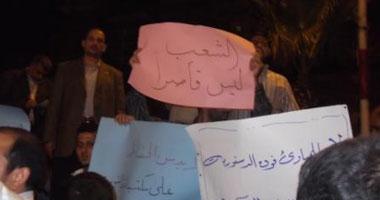 وقفه احتجاجية,مظاهره,اعتصام
