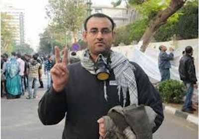 الحسينى ابو ضيف