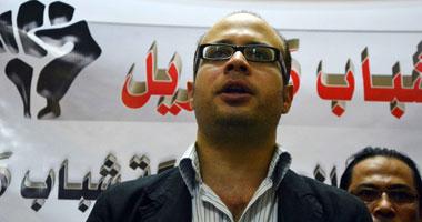 أحمد ماهر مؤسس حركة 6 إبريل