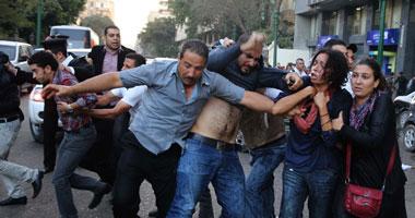 مظاهرات مجلس الشورى