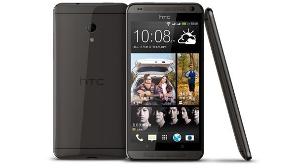 HTC-Desire700-598x337