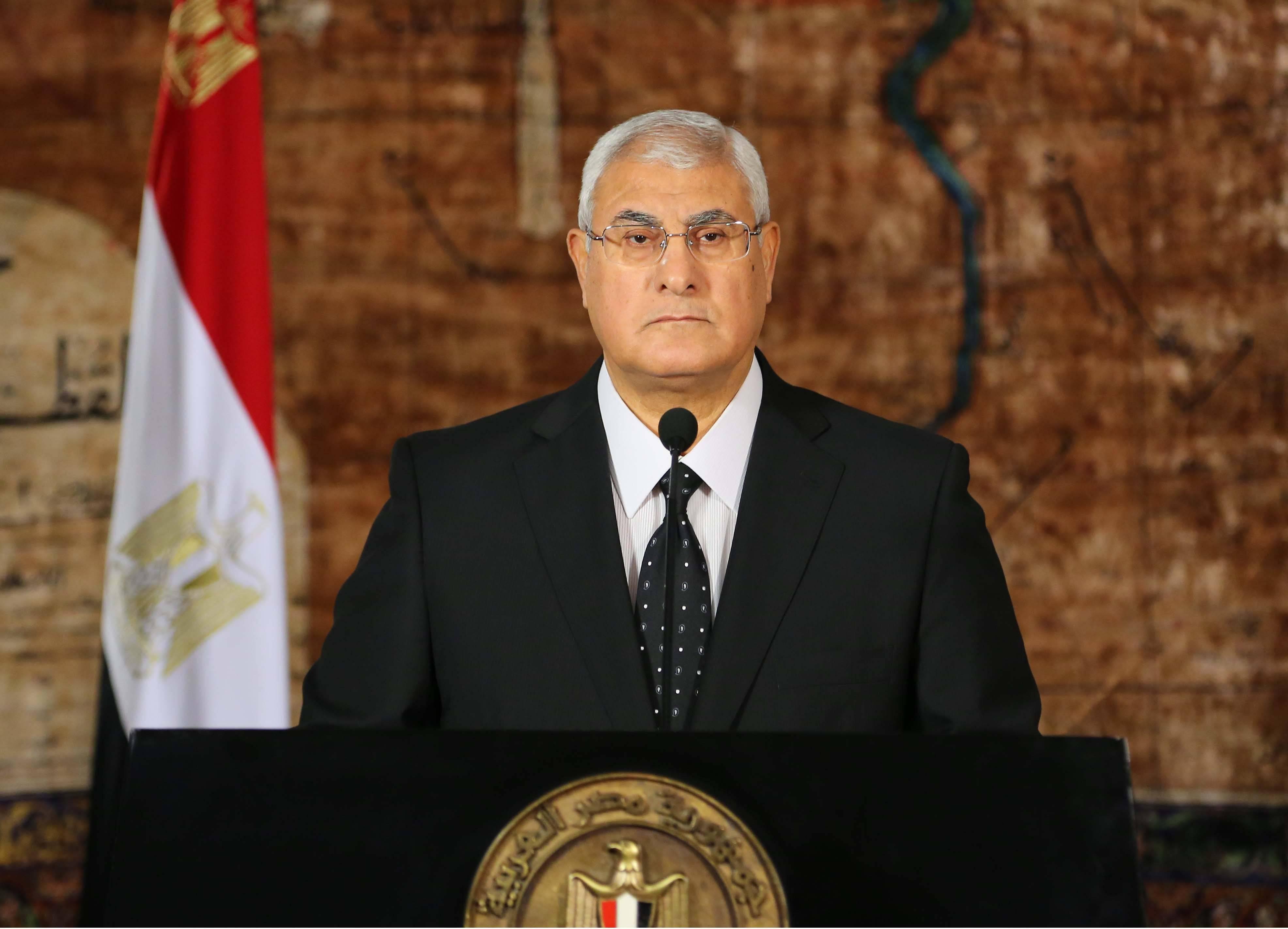المستشار عدلي منصور رئيس الجمهورية المؤقت
