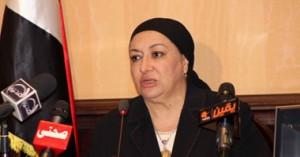 مها الربَّاط وزيرة الصحة