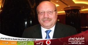الدكتور جمال عصمت أستاذ الكبد والجهاز الهضمى بطب قصر العينى