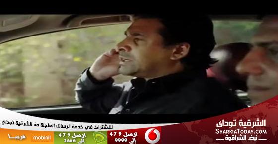 كريم عبد العزيز في فليم القرار