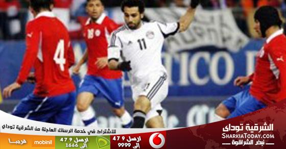 مباراة-مصر-وتشيلسي