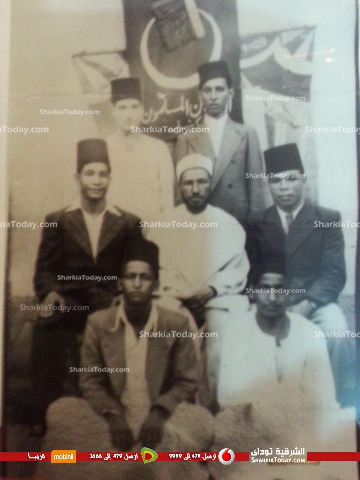 صورة نادرة لأول مجلس ادارة للاخوان المسلمين بالشرقية