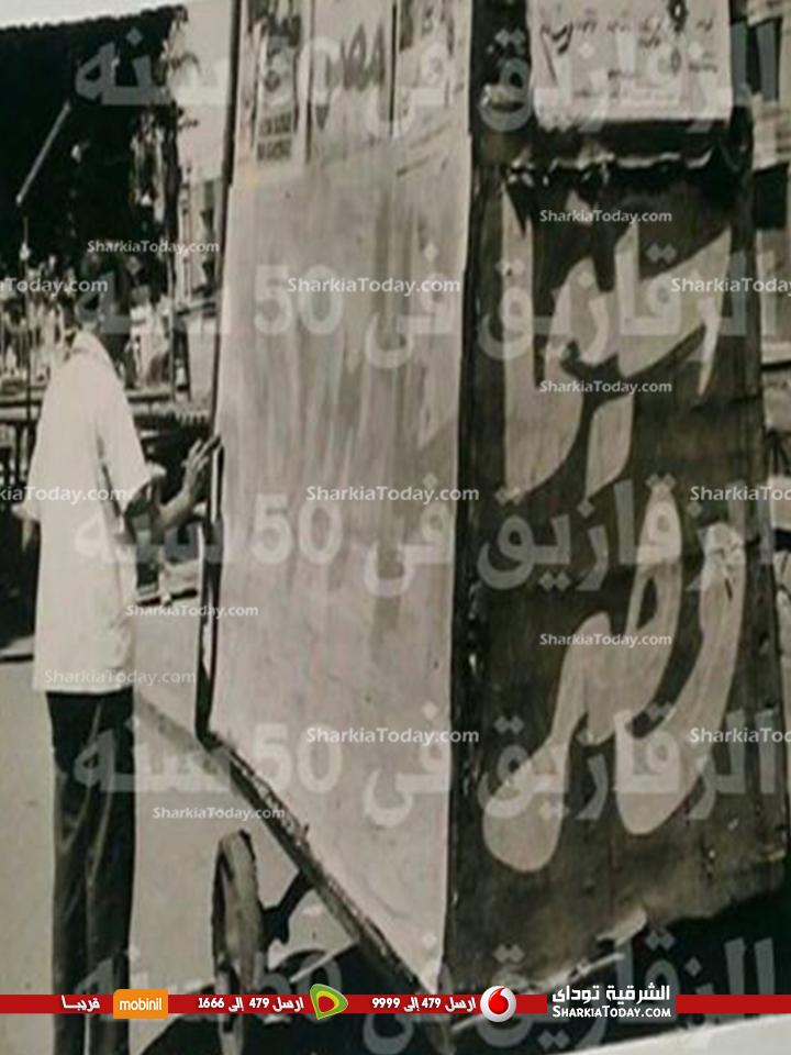 صورة نادرة لأول عربة سينما بالشرقية