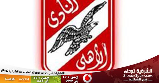 SMS-News-Banner_560X292