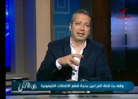 بالفيديو.. تامر أمين يكشف أسباب وقف بث الفراعين | الشرقية ...