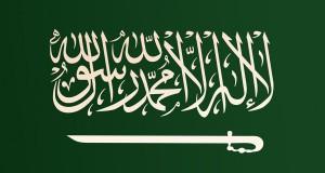 اخبار-السعودية1