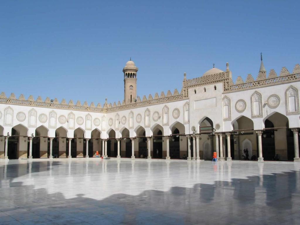 الجامع الازهر