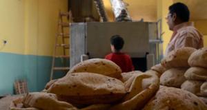 خبز-ارشيف