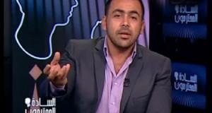 يوسف-الحسيني
