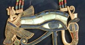 Wedjat_Udjat_Eye_of_Horus_pendant