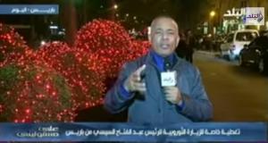 احمد موسي من باريس