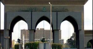 جامعة-الازهر17 (1)