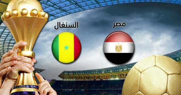 مباراة-مصر-والسنغال