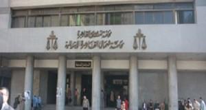 محكمة-جنايات-شمال-القاهرة