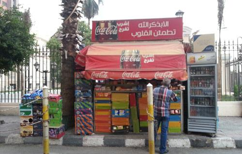 إجراءات إصدار ترخيص كشك فى محافظة الشرقية