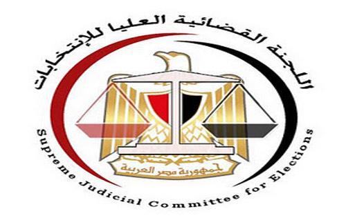 اللجنة-العليا-للانتخابات
