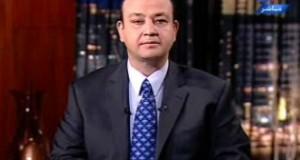 عمرو-أديب