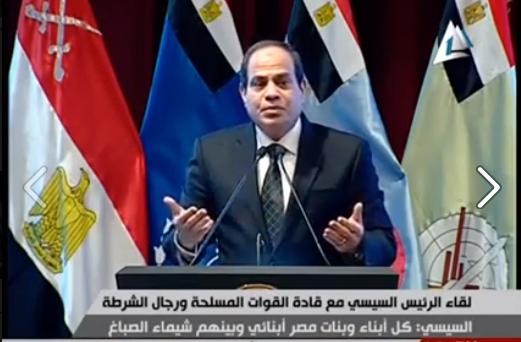الرئيس السيسي  يتحدث عن بنت مصر الشهيدة شيماء الصباغ ويلوم وزير الداخلية