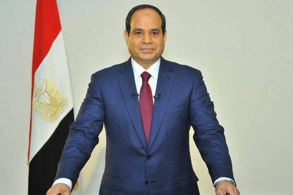 EGYPT PRESIDENTIAL ELECTIONS