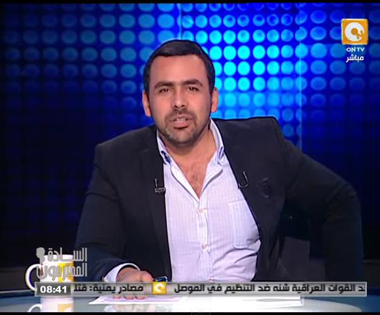 رسالة تهديد ليوسف الحسيني بالقتل