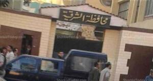مجهولون يطلقون الخرطوش والالعاب النارية أمام مبنى محافظة الشرقية (2)