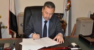 وزير التريبة و التعليم