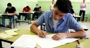 امتحانات-طلابية-أرشيفية
