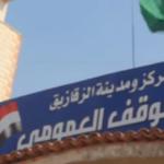 بالفيديو | اراء المواطنين فى نقل المواقف الرئيسية الى مجمع المواقف الجديد بالاحرار