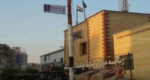 ابوحماد