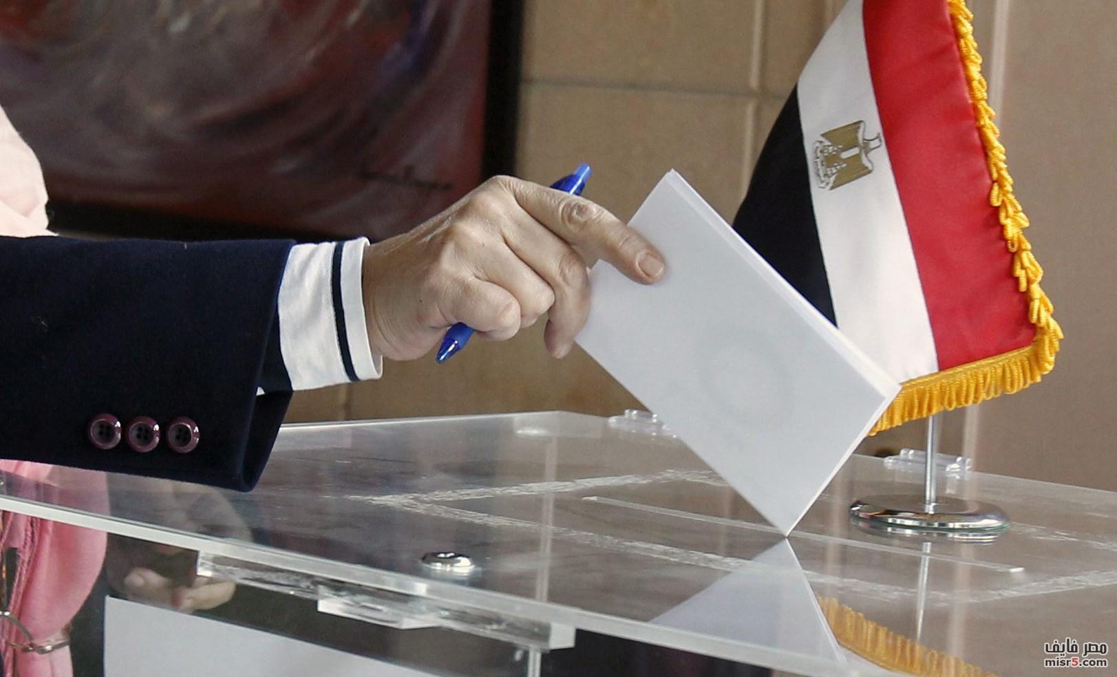 أبحث-بالرقم-القومي-عن-لجنتك-الانتخابية-في-انتخابات-البرلمان-2015