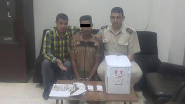 ضبط عاطل وبحوزته 3 كيلو بانجو وسلاح ناري بمركز كفر صقر