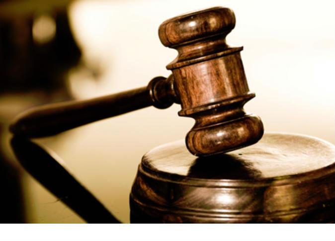 حبس 11 من جماعة الإخوان المسلمين لمدة 3 سنوات