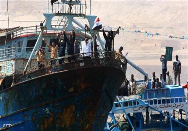 ليبيا تفرج عن 15 من الصيادين المصريين