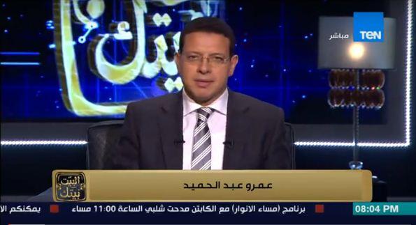 عمرو عبد الحميد: الحادث الإرهابي في العريش «يحمل رسالة محددة»