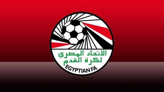اتحاد-الكرة-المصري