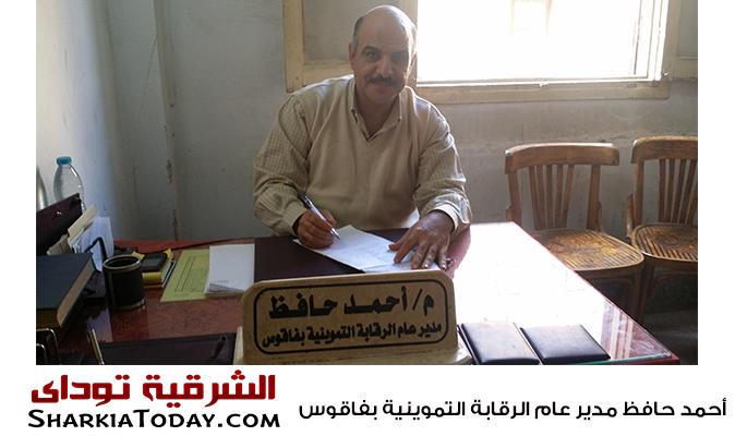 أحمد حافظ مدير عام الرقابة التموينية