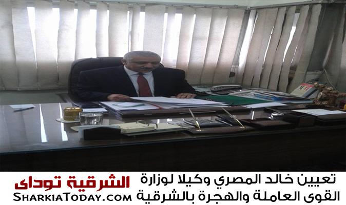 خالد المصري 2