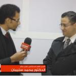 بالفيديو..مدير مستشفى صلاح سالم بالزقازيق يوضح حقيقة وفاة مسعف أثناء اجراءه لعملية اللوزتين