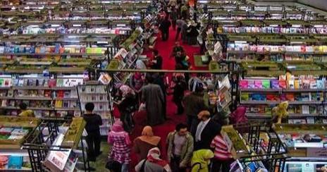 انقطاع الكهرباء عن معرض القاهرة الدولي للكتاب