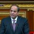 خطاب السيسي في البرلمان (4)