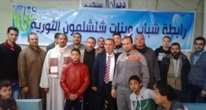 شباب شلشلمون ينظمون ندوة لمكافحة الإدمان